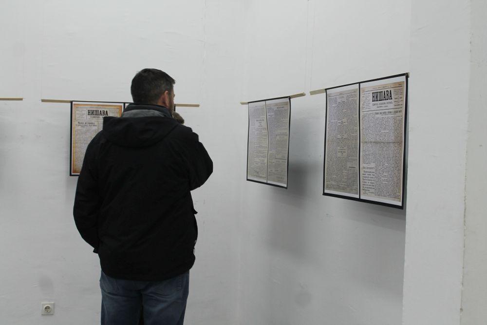 """Откриване на фото-изложба """"Царибродски Периодичен Печат 1889-1919"""""""