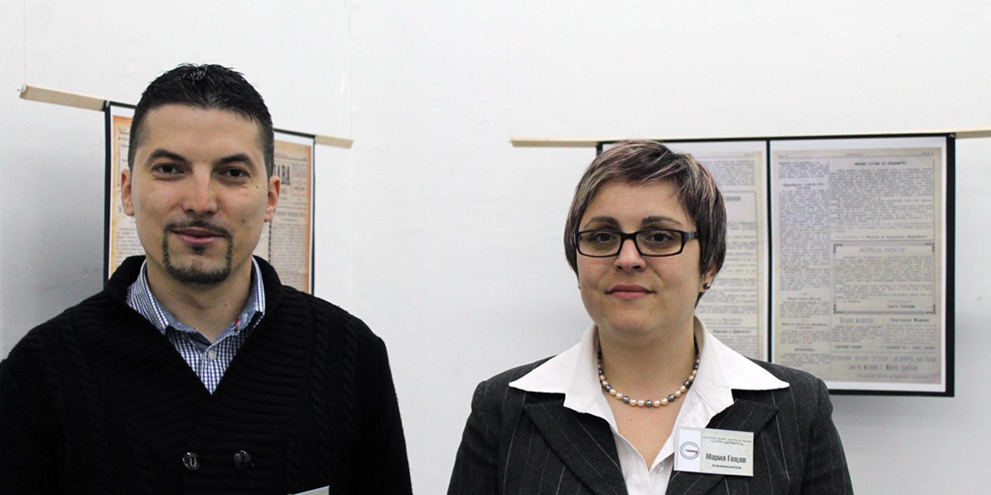 Марян Миланов и Мария Гоцева