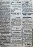 """в-к """"Цариброд"""", 1901, бр. 1, стр. 4"""