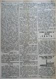"""в-к """"Цариброд"""", 1901, бр. 11, стр. 4"""