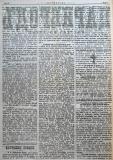 """в-к """"Цариброд"""", 1901, бр. 2, стр. 2"""