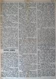 """в-к """"Цариброд"""", 1901, бр. 3, стр. 3"""