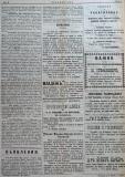 """в-к """"Цариброд"""", 1901, бр. 4, стр. 4"""