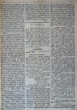 """в-к """"Цариброд"""", 1901, бр. 7, стр. 3"""