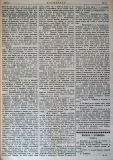 """в-к """"Цариброд"""", 1901, бр. 9, стр. 3"""