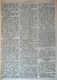 """в-к """"Цариброд"""", 1902, бр. 13, стр. 3"""