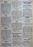 """в-к """"Цариброд"""", 1902, бр. 13, стр. 4"""