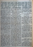 """в-к """"Цариброд"""", 1902, бр. 14, стр. 2"""