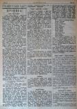 """в-к """"Цариброд"""", 1902, бр. 16, стр. 2"""