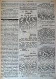 """в-к """"Цариброд"""", 1902, бр. 16, стр. 3"""