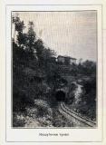 Долината на р. Ерма - Кошутички тунел