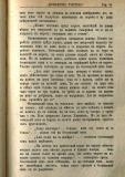 "сп. ""Домашен Учител"", 1889г., кн. 1, стр. 31"