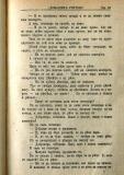 "сп. ""Домашен Учител"", 1889г., кн. 1, стр. 33"