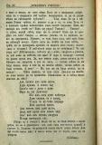 "сп. ""Домашен Учител"", 1889г., кн. 1, стр. 36"