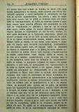 "сп. ""Домашен Учител"", 1889г., кн. 2, стр. 12"
