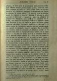 "сп. ""Домашен Учител"", 1889г., кн. 2, стр. 17"