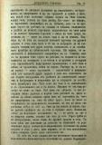 "сп. ""Домашен Учител"", 1889г., кн. 2, стр. 19"