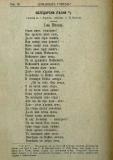 "сп. ""Домашен Учител"", 1889г., кн. 2, стр. 30"