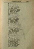 "сп. ""Домашен Учител"", 1889г., кн. 2, стр. 31"