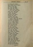 "сп. ""Домашен Учител"", 1889г., кн. 2, стр. 33"