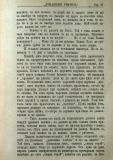 "сп. ""Домашен Учител"", 1889г., кн. 2, стр. 37"