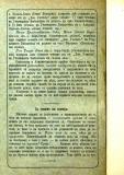 "сп. ""Домашен Учител"", 1889г., кн. 3 , стр. 50"