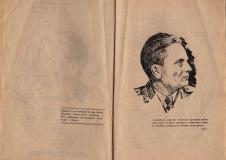 """Алманах на гимназия """"Йосиф Броз Тито"""", 1946/47,стр. 2-3, Цариброд"""