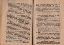 """Алманах на гимназия """"Йосиф Броз Тито"""", 1946/47,стр. 22-23, Цариброд"""