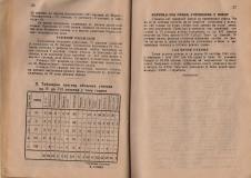 """Алманах на гимназия """"Йосиф Броз Тито"""", 1946/47,стр. 26-27, Цариброд"""