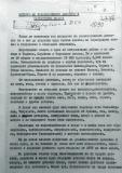 str_01_History_Revolution_Movment_d_r_Gotzev_Caribrod