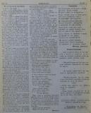 """в-к """"Клопотар"""", 1919, бр. 1, стр. 2"""