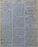 """в-к """"Клопотар"""", 1919, бр. 1, стр. 4"""