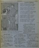 """в-к """"Клопотар"""", 1919, бр. 2, стр. 3"""