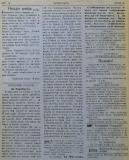 """в-к """"Клопотар"""", 1919, бр. 2, стр. 4"""