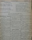 """в-к """"Клопотар"""", 1919, бр. 7, стр. 2"""