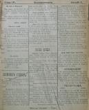 """в-к """"Клопотар"""", 1919, бр. 7, стр. 4"""