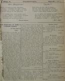 """в-к """"Клопотар"""", 1919, бр. 8, стр. 2"""