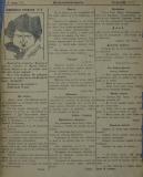 """в-к """"Клопотар"""", 1919, бр. 8, стр. 3"""