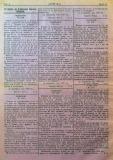 """в-к """"Нишава"""", бр. 11, стр. 4"""