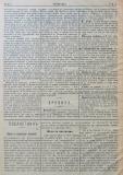 """в-к """"Нишава"""", бр. 2, стр. 2"""