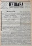 """в-к """"Нишава"""", бр. 3, стр. 1"""