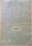 """в-к """"Нишава"""", бр. 5, стр. 2"""