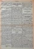 """в-к """"Нишава"""", бр. 5, стр. 3"""