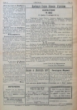 """в-к """"Нишава"""", бр. 5, стр. 4"""