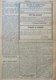 """в-к """"Нишава"""", бр. 6, стр. 2"""