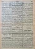 """в-к """"Нишава"""", бр. 7, стр. 2"""