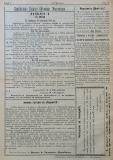 """в-к """"Нишава"""", бр. 7, стр. 4"""