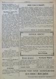 """в-к \""""Нишава\"""", бр. 9, стр. 4"""