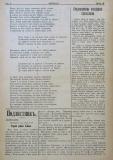 """в-к """"Нишава"""", Цариброд, 1910-та, брой 18,  стр.  2"""