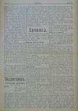 """в-к """"Нишава"""", бр. 37, стр. 2"""